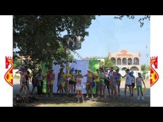 Видео от Российское Движение Школьников РДШ г.Ейск