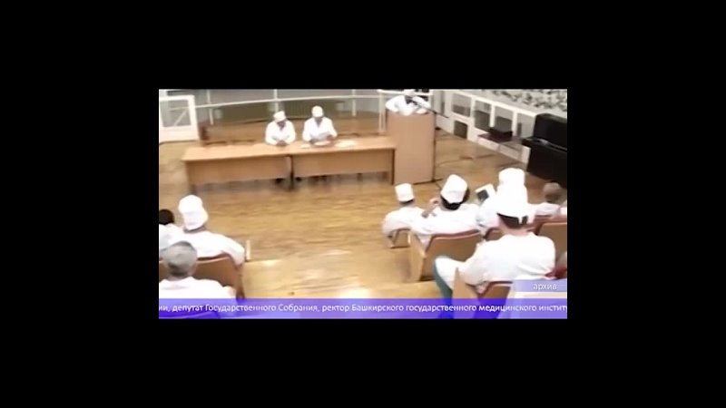 Видео от Инсафа Салихова