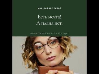 Olga Graçevatan video