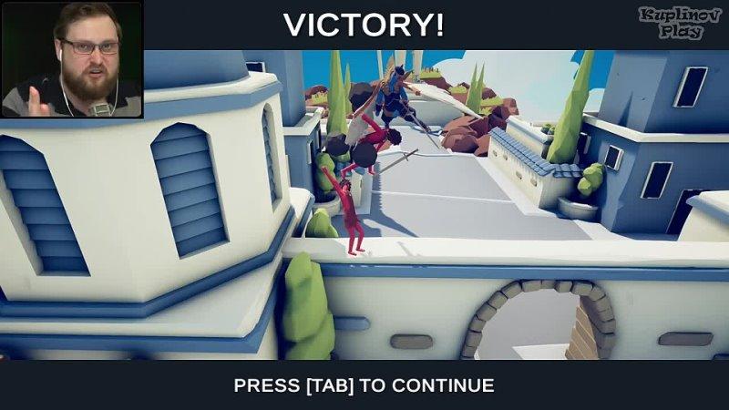 Kuplinov ► Play КРОВНАЯ ВРАЖДА ► Totally Accurate Battle Simulator 20