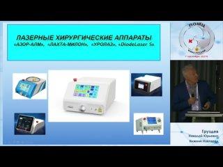 Video by Azor — лазерное медицинское оборудование