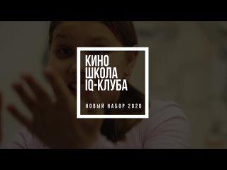 Video by IQ-КЛУБ | Парнас, Новая Охта, Мурино