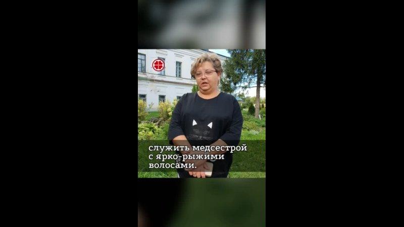 РЫЖАЯ МИШЕНЬ Анастасии Широковой