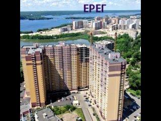 Видео от Региональное агентство недвижимости
