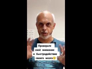 Видео от Александра Малахова