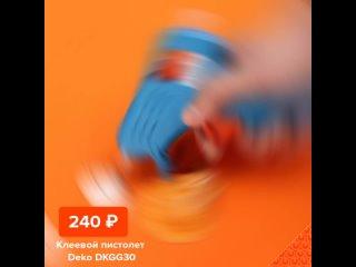 "Video by ТД ""СТРОЙБАТ"". Инструмент/оборудование"
