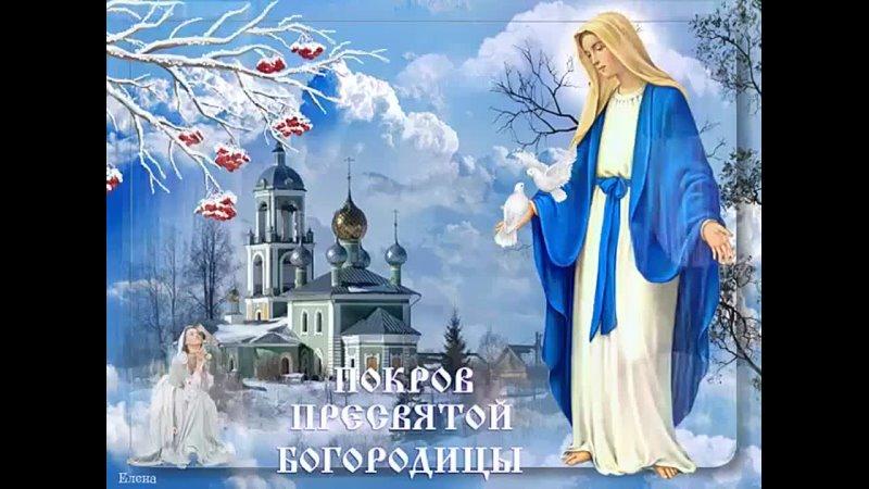 Видео от Русь моя православная