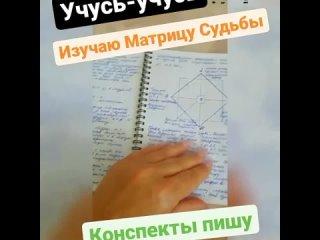 Видео от Ольги Тефановой