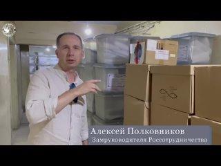 Vídeo de Русский дом
