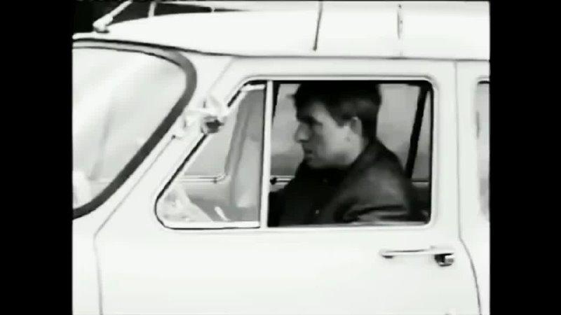 Берегись автомобиля Мистер Бин на отдыхе