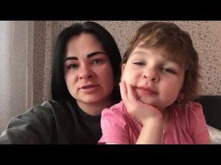 Благотворительный фонд Подари Шанс kullanıcısından video