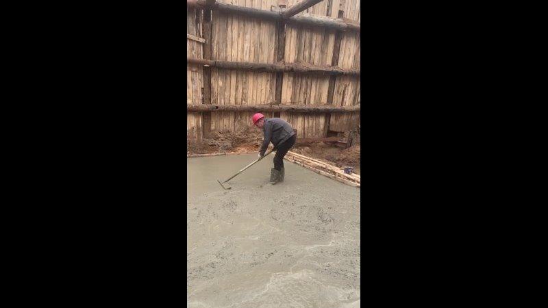 Если бетон получился шикарный то прихоти