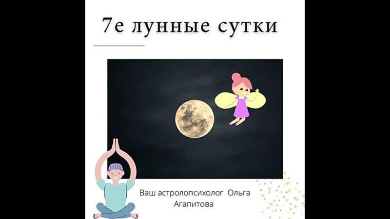 Видео от Оли Агапитовой