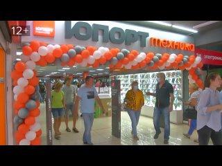 Первый магазин бытовой техники и электроники «Юпорт» открылся в Ставрополе
