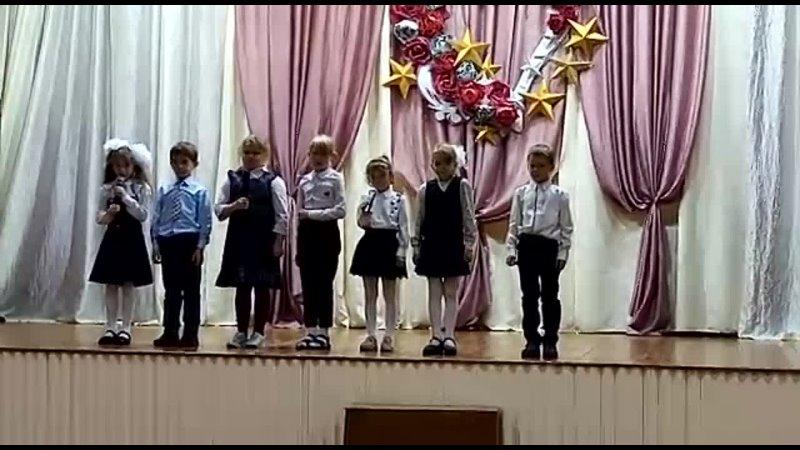 Видео от Школа со счастливым номером 7 Усть Катав