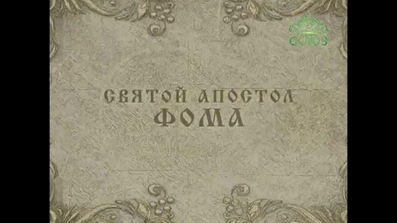 Видео от Храм священномученика Ермогена Гольяново