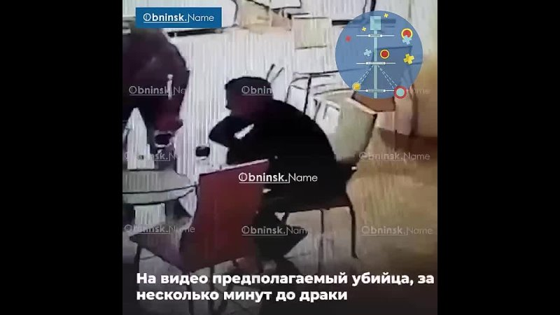 Видео от Вышка