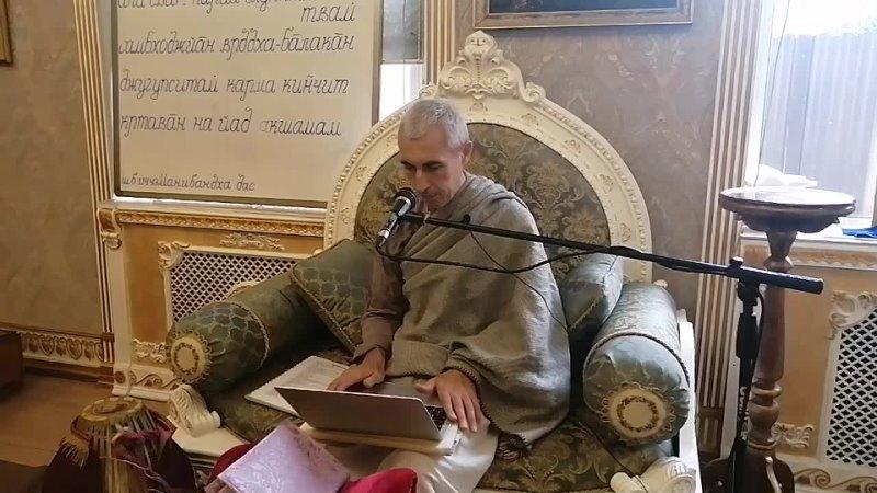 Манибандха дас лекция по Шримад Бхагаватам 1 14 43 29 09 2021 Омск