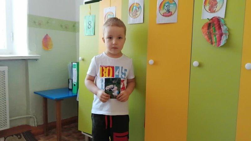Видео от Детский сад № 34 Ромашка