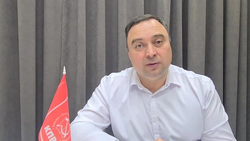 4 КПРФ выборы не признает mp4