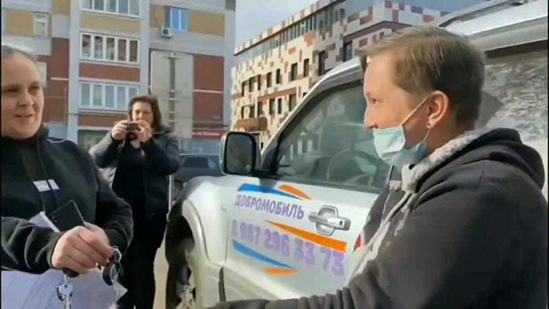 Видео от СТРАНА ТАКСИ
