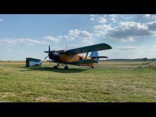 Типичный Брянский Парашютист kullanıcısından video