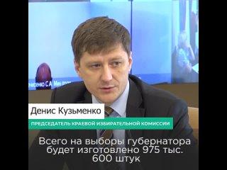 Администрация Советско-Гаванского района kullanıcısından video
