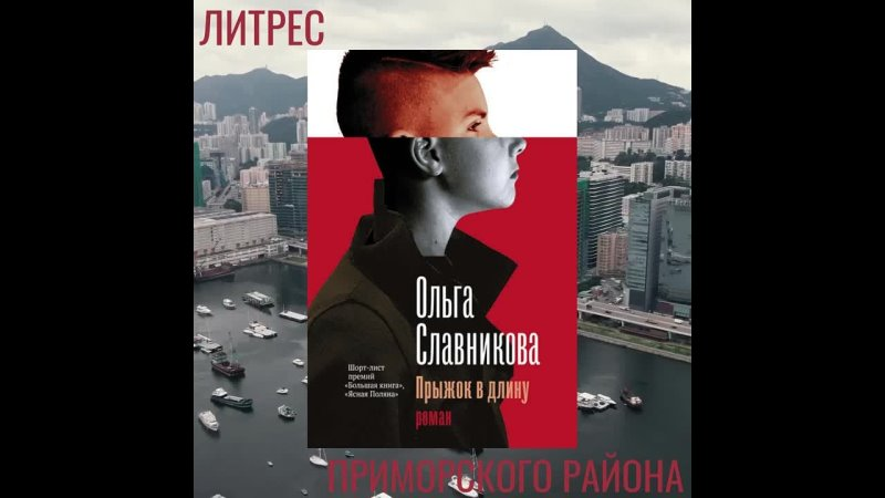 Видео от Библиотека на Торжковской