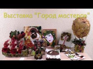 Video by Инженерно-технологическая школа № 27