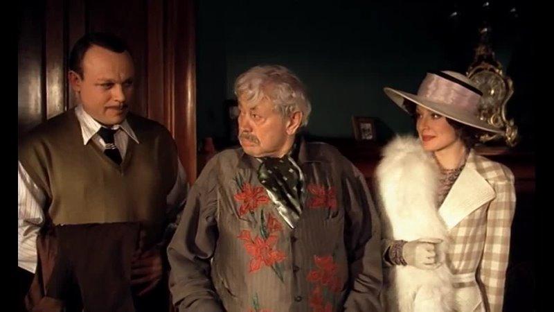 Ниро Вульф и Арчи Гудвин Воскреснуть чтобы умереть по повести Оживший покойник 2 серия 2001