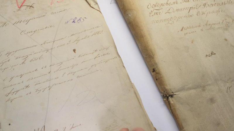 Реставрация двух уголовных дел кража и убийство первой половины XIX века