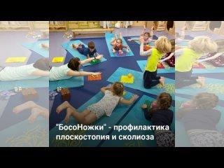 Видео от Школа Великих Открытий
