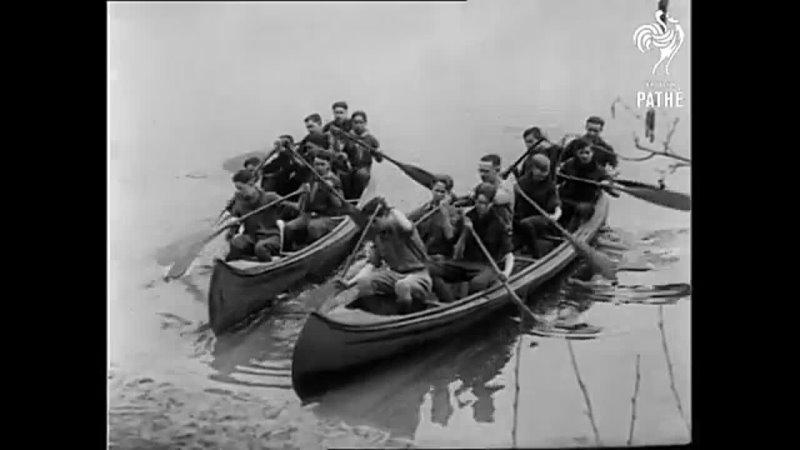 Лагерь скаутский этюд 1933
