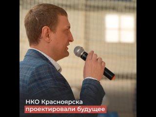 Видео от ТОТЕМКА