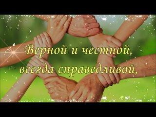"""Видео от """"Центр внешкольной работы"""" рп.Михайловка"""