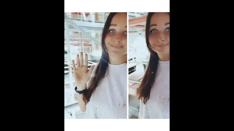 Видео от Катерины Королевой