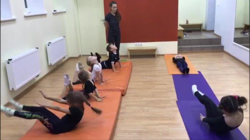 Акробатика и гимнастика 16х