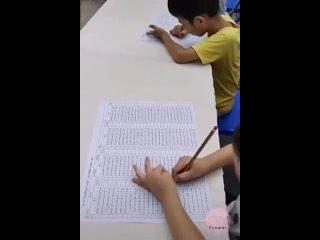 Ничего особенного, просто соревнования среди азиатских детей по счету в уме.