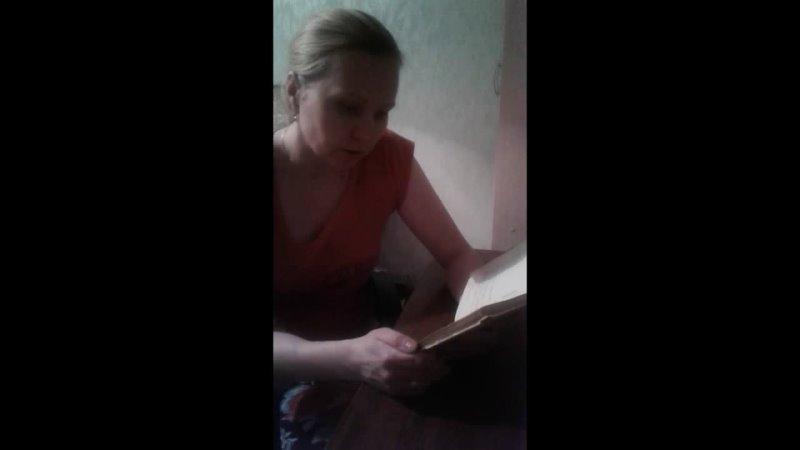 Видео от Усть Немская библиотека