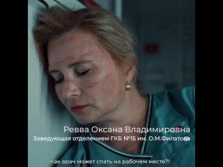 Видео от Станция скорой помощи и Центр медицины Адыгея