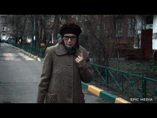 Видео от Я - Киноман