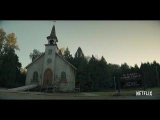 Midnight Mass _ Teaser Trailer _ Netflix (720p)