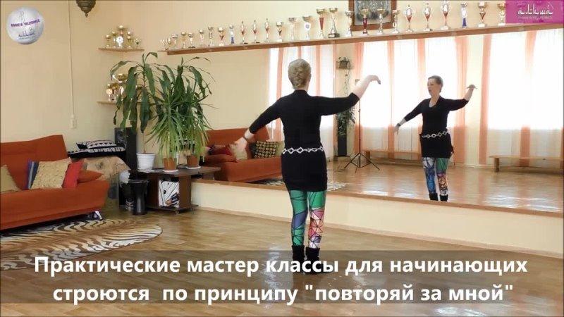Видео от АЛИША ОНЛАЙН АКАДЕМИЯ УСПЕШНОГО ТАНЦОРА