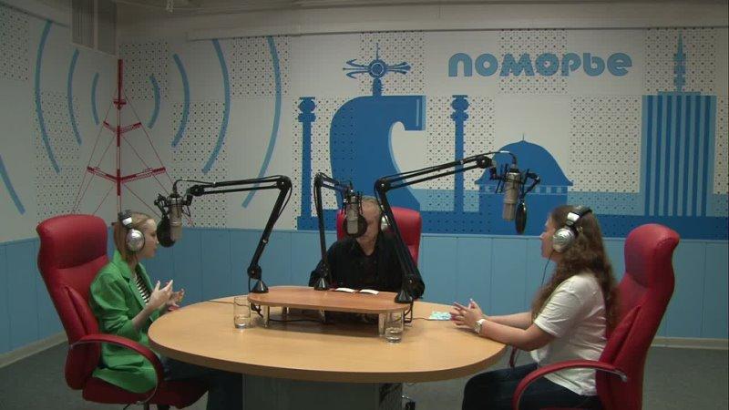 Радио Поморье