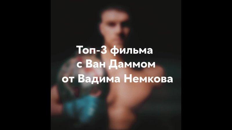 Видео от Okko ММА