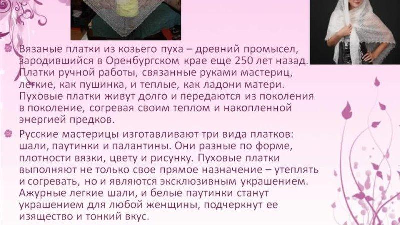 Видео от Романовский библиотечный филиал