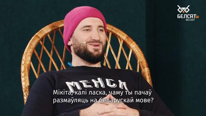 Дзяніс Дудзінскі і Мікіта Мелказёраў размаўляюць па беларуску Хай так TV