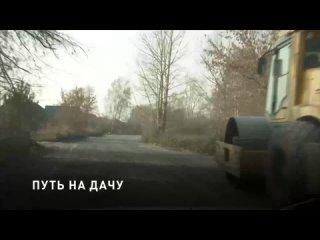 В Кировском районе отремонтировали дорогу, которая...
