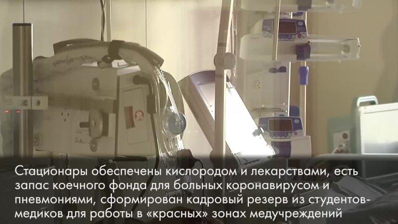 Видео от Администрация Мысковского городского округа