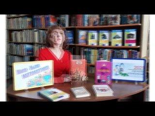 Видео от Модельная библиотека для детей г. Мариинск